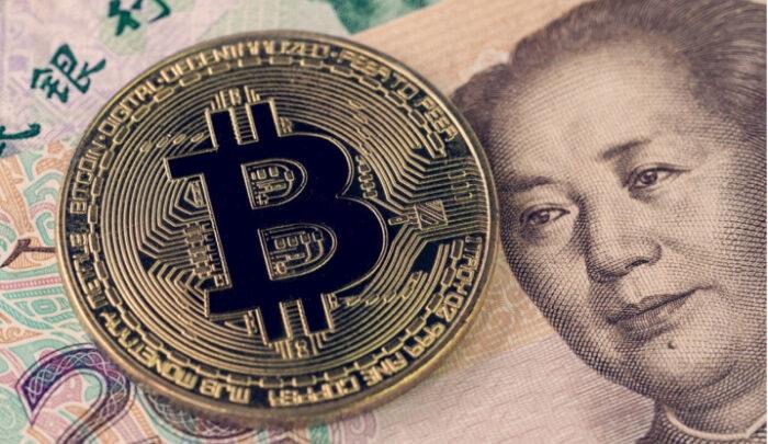"""Китай смягчает тон в отношении биткоина, называя его """"инвестиционной альтернативой"""""""