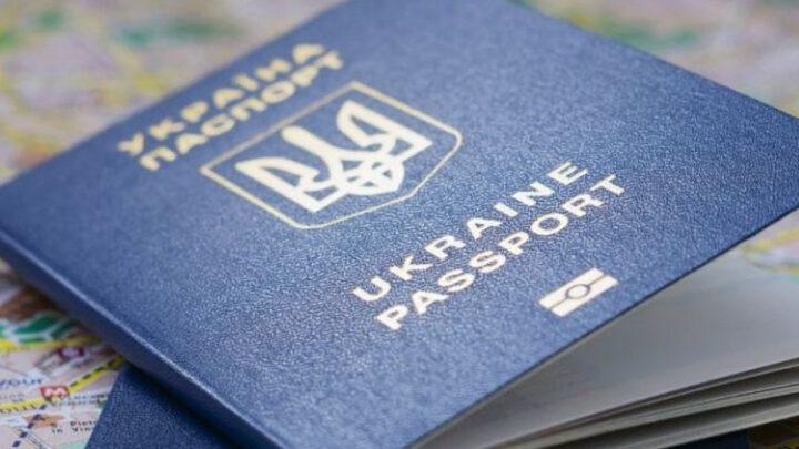 Украина первой в мире законодательно ввела цифровые паспорта