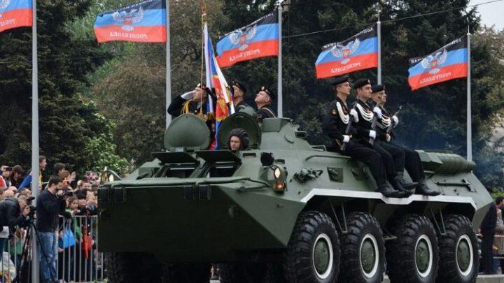 РФ планирует провокации в Донецке на параде 9 мая