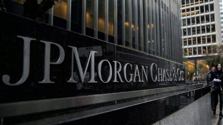 Украинские ОВГЗ войдут в индексы американского JP Morgan