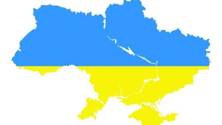 Місце України на мапі світу. Середзем'я