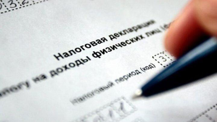В России предлагают довести подоходный налог до 45%
