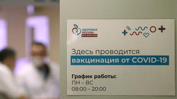 Новый вакцинный скандал. В России народ массово откупается от вакцинации. Эксклюзив