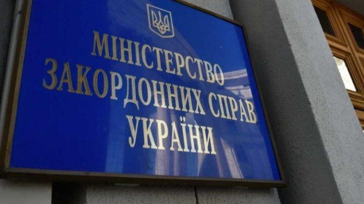 Украину впервые пригласили к формату пяти государств Центральной Европы