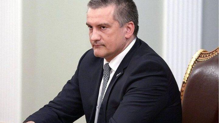 В России пошёл слух, что Аксёнова сошлют в Сибирь