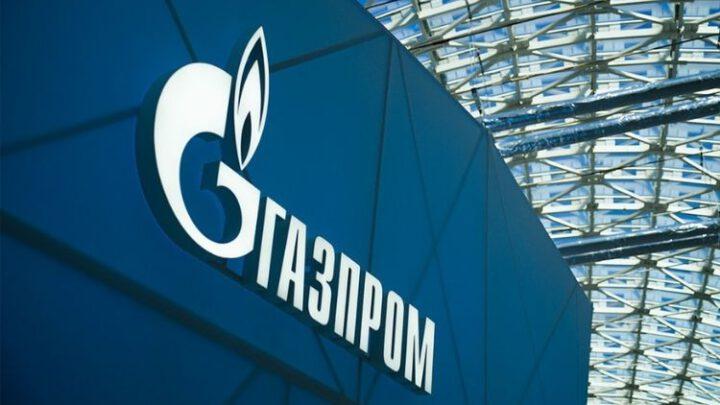 «Газпром» закрыл подразделения в Венесуэле, Индии и Таджикистане