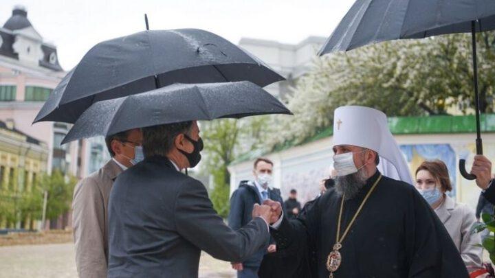 Держсекретар США Блінкен зустрівся з митрополитом Епіфанієм