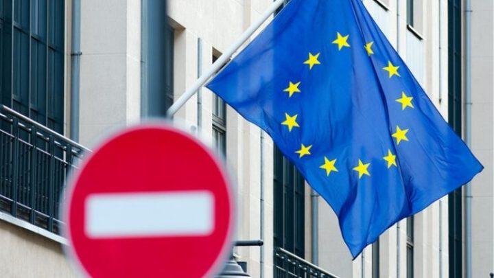 Евросоюз продлил санкции против российских хакеров