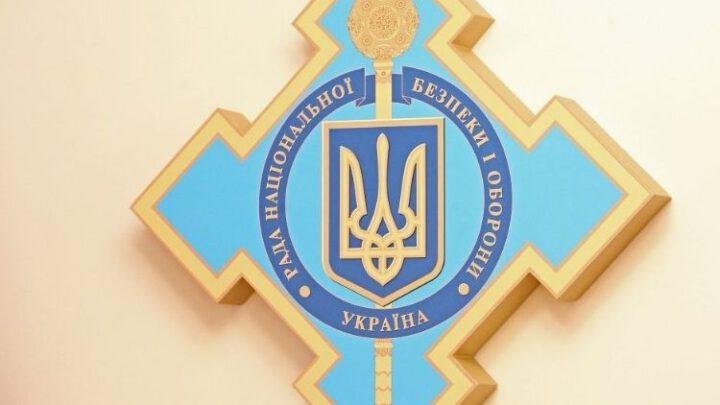 В Украине принята стратегия кибербезопасности на пять лет