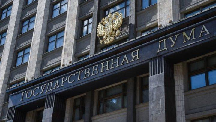 В Госдуме заявили о 100 миллионов нищих в России