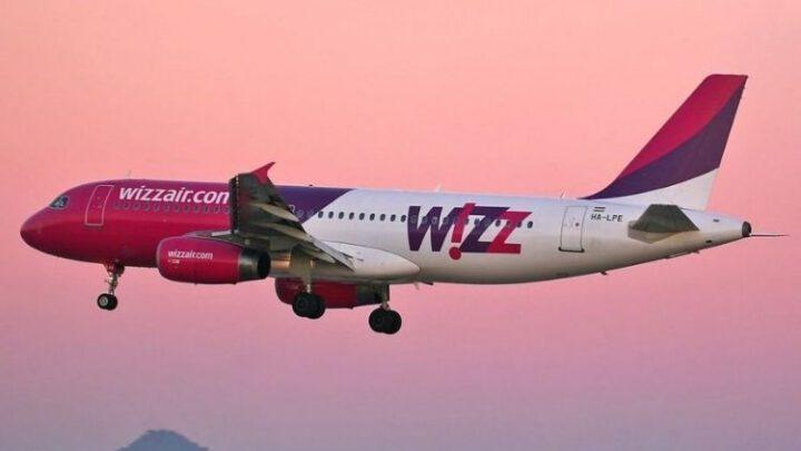 Wizz Air откроет рейс в «Борисполь» – впервые за 10 лет