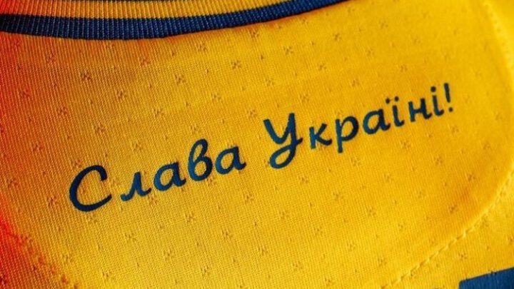 «Слава Україні» та «Героям слава» стали офіційними гаслами в збірній