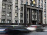 Партійний бізнес-інкубатор Кремля. Ексклюзив