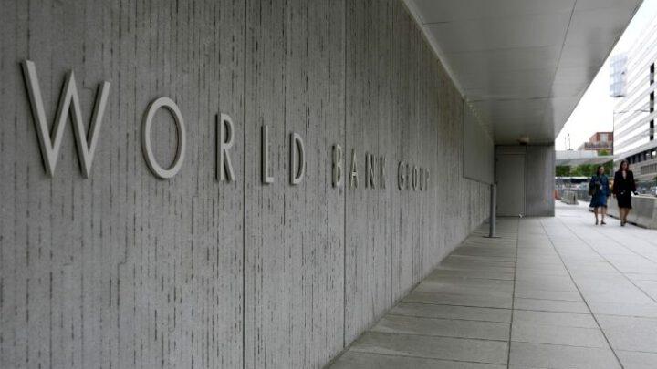 Всемирный банк исключил Туркмению из отчёта о глобальных экономических перспективах