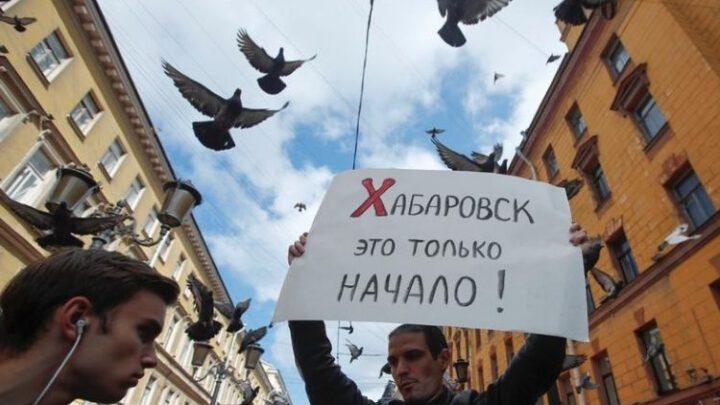 В России стартовала новая серия контролируемых протестов