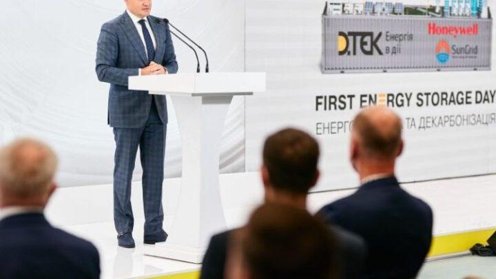 ДТЕК запустив першу в Україні систему накопичення енергії