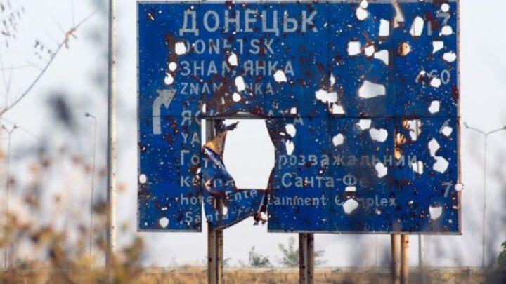 Чеха приговорили к 20 годам тюрьмы за участие в военных действиях на стороне «ЛНР»