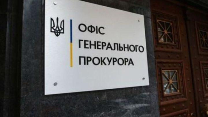 Завершилось досудебное расследование в отношении Аксенова, Константинова и Поклонской