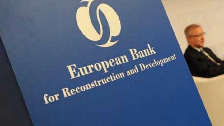 ЕБРР предоставит «Укргазбанку» до €25 млн кредита на финансирование малого и среднего бизнеса