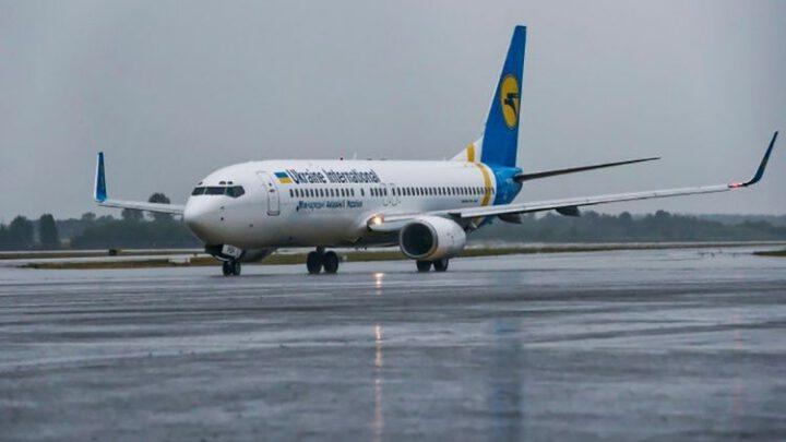 Украина, Великобритания, Канада и Швеция выдвинули требования Ирану за сбитый самолет МАУ