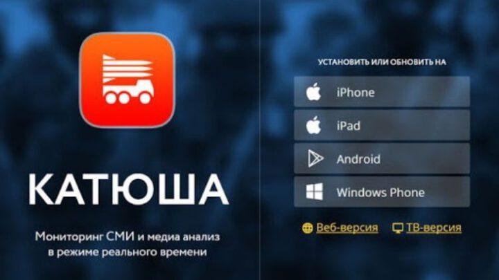По запросу США арестован владелец системы мониторинга блогов для Путина и Шойгу