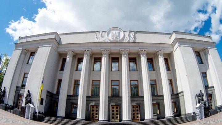 ВРУ прийняла за основу законопроєкт «Про основи національного спротиву»