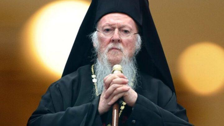 Патриарх Варфоломей как апостол мира и христоцентризма. Эксклюзив