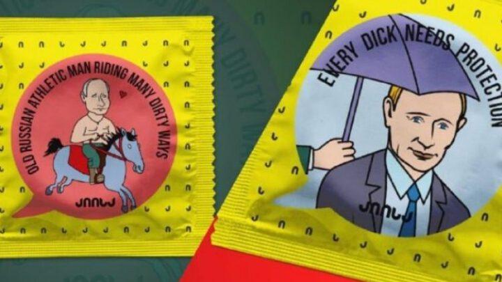 Производитель презервативов с портретом Путина выиграл дело у Грузии в ЕСПЧ