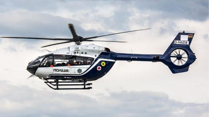 До України прибув п'ятий H145 для Національної поліції