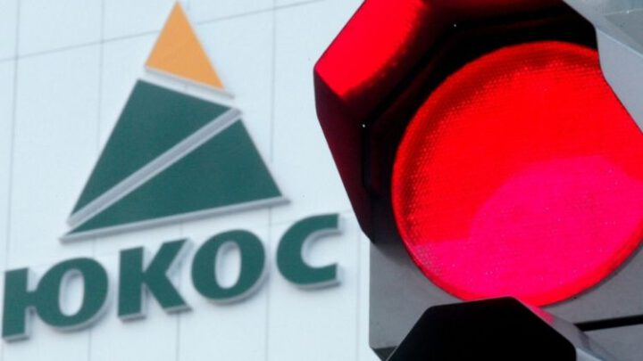 Суд в Гааге обязал Россию выплатить $5 млрд за ЮКОС