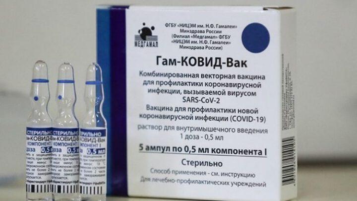 В Китае опровергли сообщения о планах по признанию вакцин с Россией
