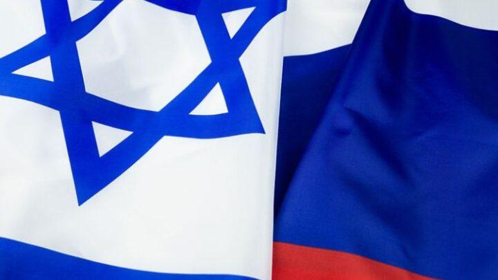 Первая российско–израильская гибридная война