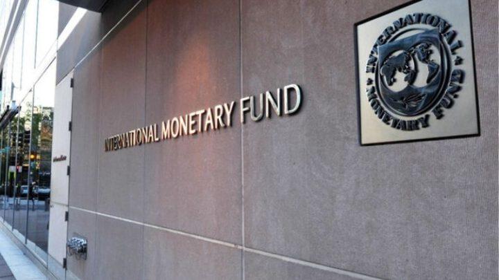 МВФ поддержит налогово-бюджетные реформы в Украине