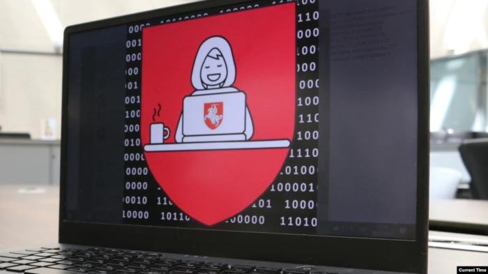 Хакеры-антилукашенко взламывают личные данные высокопоставленных беларуских чиновников