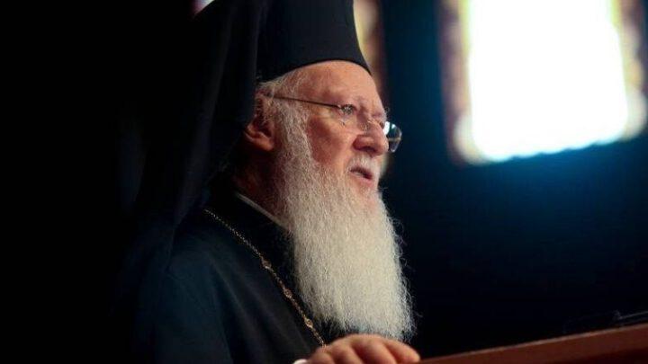 Почему Вселенский Патриарх «первый среди равных»? Эксклюзив