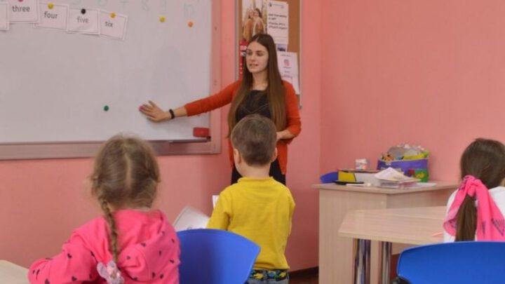 London School of English дарує 15% знижки на навчання для дітей учасників АТО/ООС