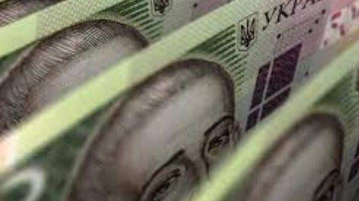 Фонд гарантирования в июле продал активы обанкротившихся банков на 200 млн