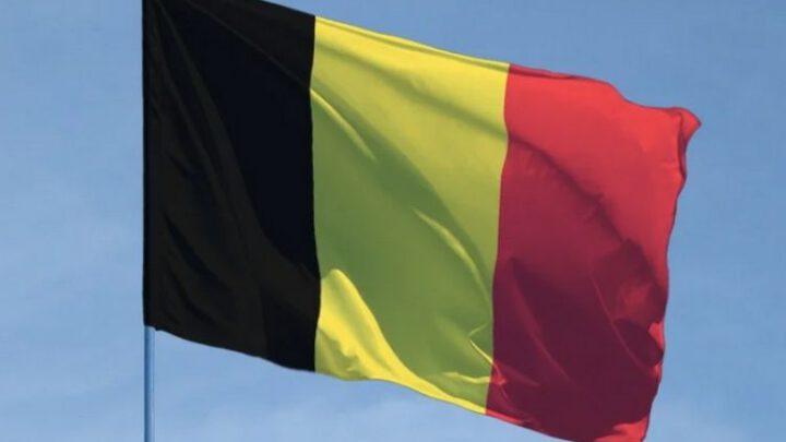 Бельгия предоставит Украине судно для мониторинга Черного моря