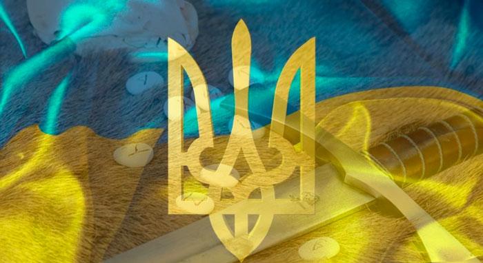 Тризуб і «Капсула часу» князя Володимира. Герб України (оновлено)