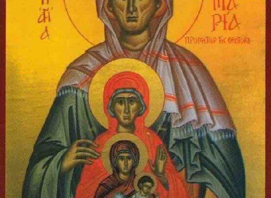 Історія  святої праведної Марії, бабусі Богородиці. Ексклюзив