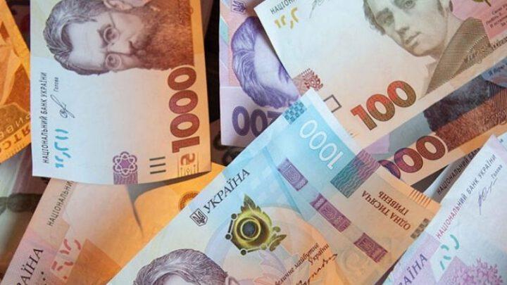 Украинцы с начала года вывели за границу $427 млн