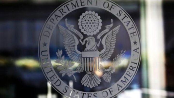 Вашингтон призвал Россию не блокировать миссию ОБСЕ на границе с Украиной