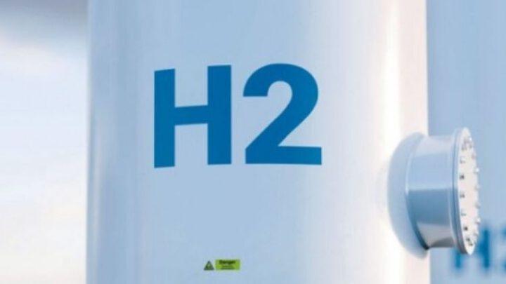 Германия, Украина, Чехия и Словакия создадут водородную магистраль через Центральную Европу