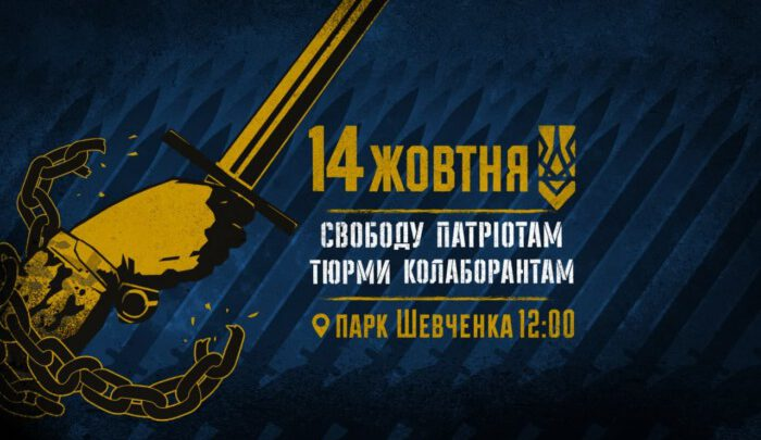 Національний корпус висловить вимоги владі на Марші Нації 14 жовтня