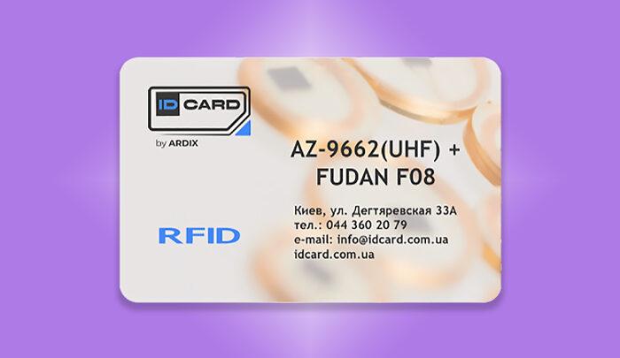 Преимущества использования RFID-карт или RFID-чипа