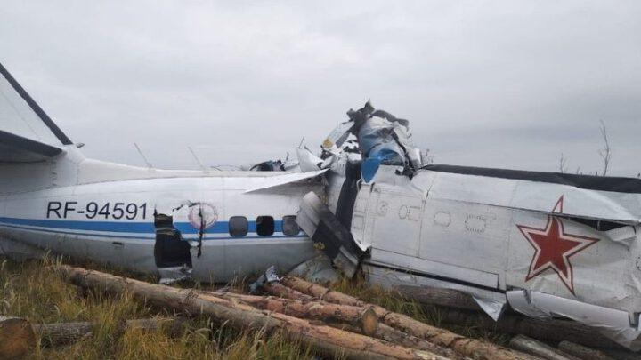 В России потерпел крушение очередной самолет