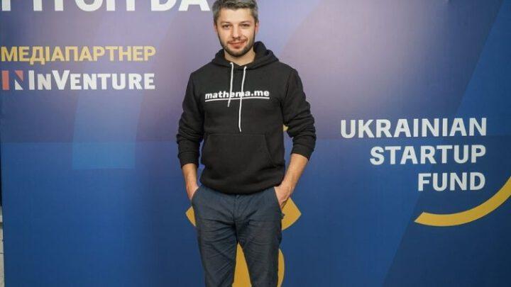 Колишній медійник зі Львова запустив математичну онлайн-школу «Матема»