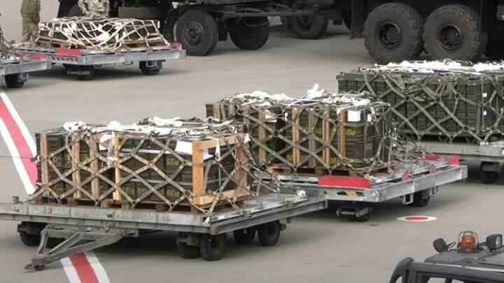В Україну прибула перша партія додаткової військової допомоги від США